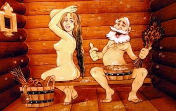 девушка со стариком в бане