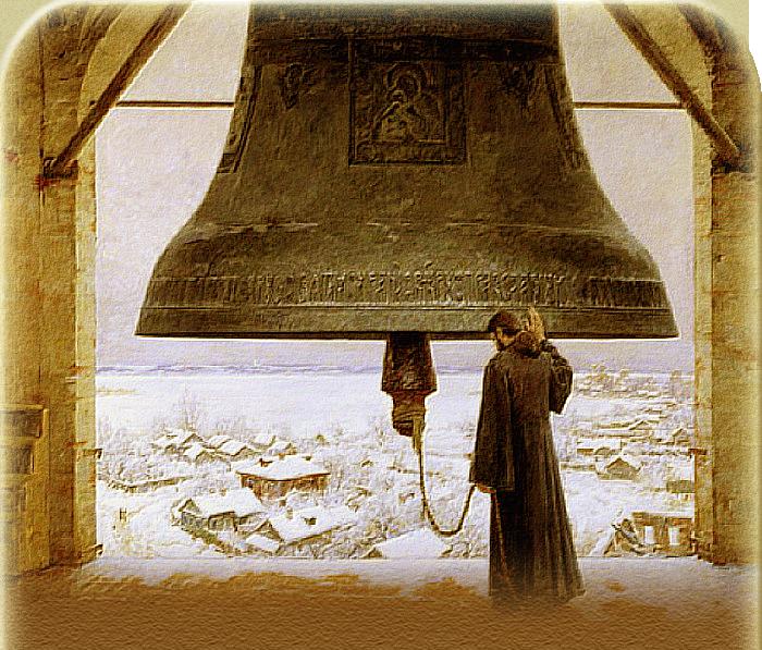 Звон колокольный набат mp3 скачать бесплатно