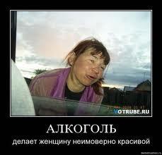 фото женщин пьющих