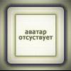 Юрий Александрович Иванов
