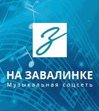 Music publisher
