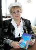 Ирина Леонидовна Касаткина