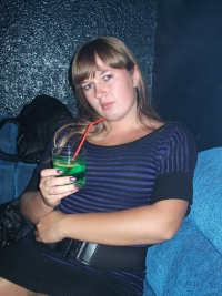 Панова Ольга