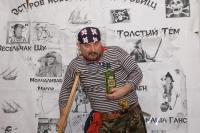Игорь Пащенко