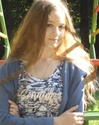 Alina Alex