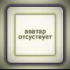 Александр Павлович Дробот