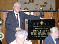 Олег Богородицкий