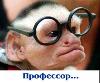 Арапет Петрищев