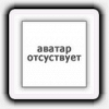Андрей Ладога