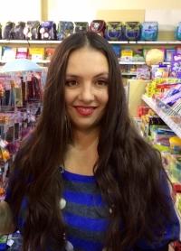 Бахарева Маргарита