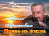 Юрий Арестов