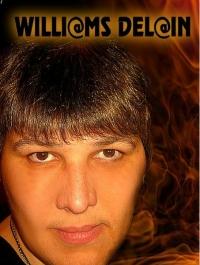 Вильям