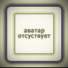 иванов леонид сергеевич