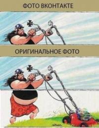 Андрей НикName