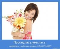 Ирина Ашомко