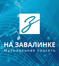 Владимир  Арсентьевич  Стог