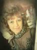 Ольга Довганчина