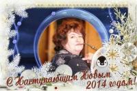 Елизавета Чувашева