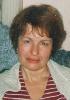 Галина Рашаховна Косина