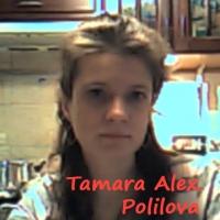 Тамара Полилова