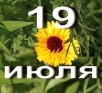картинки с надписью сысоева