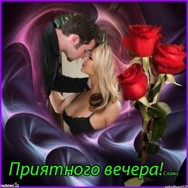 Сергей гросс-ты нужна мне