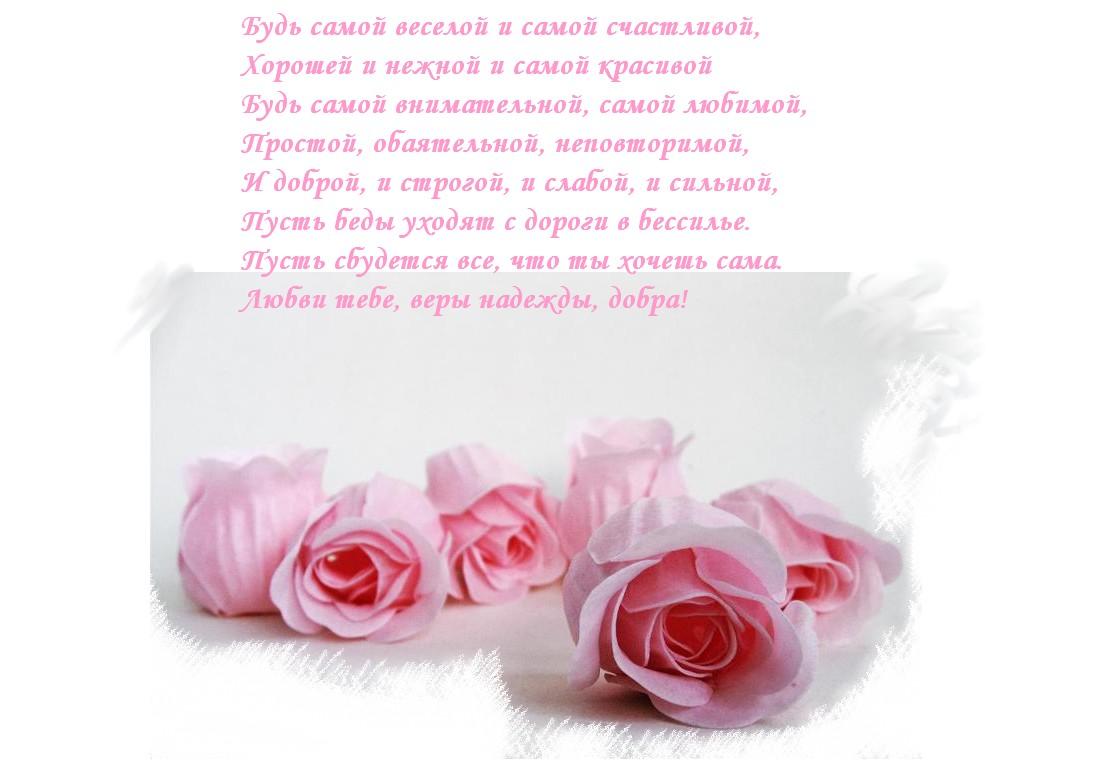 Пожелание о здоровье на татарском языке