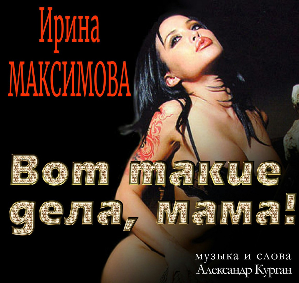 remiksi-na-russkuyu-pop-muziku