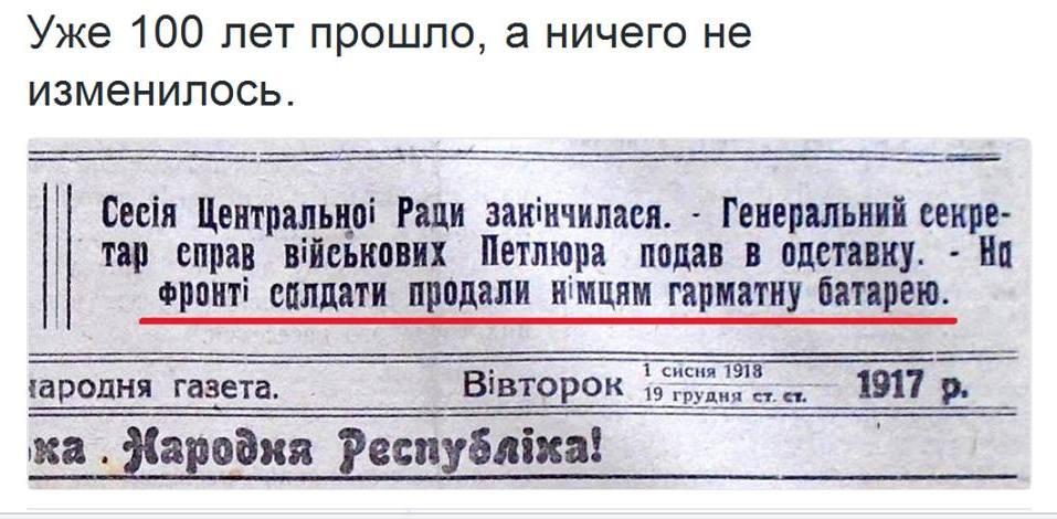 аккаунты рф вк