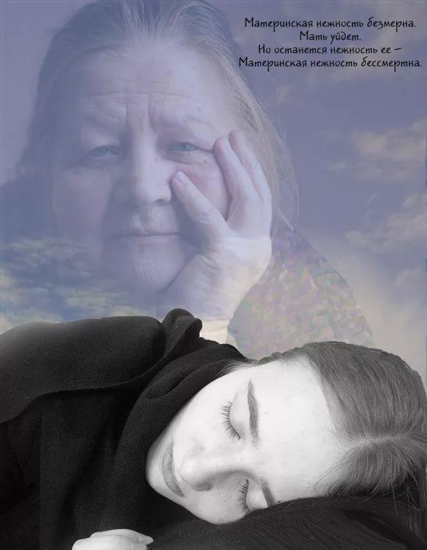 воспоминание о матери картинки простит