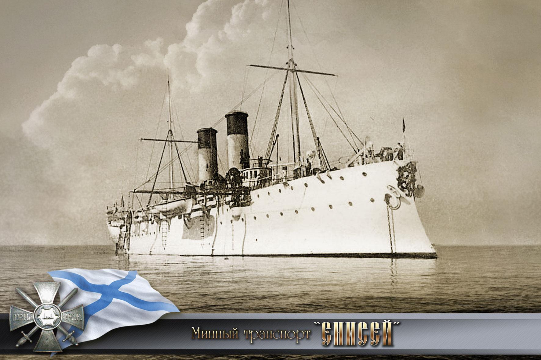 Гончими, картинки кораблей российского императорского флота