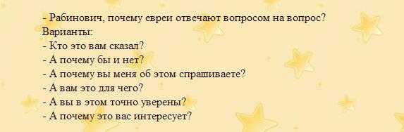 https://static.tunnel.ru/media/images/2019-01/post_comment/987717/yayayayayayayayaya-udalit.jpg